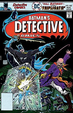Detective Comics (1937-2011) #462