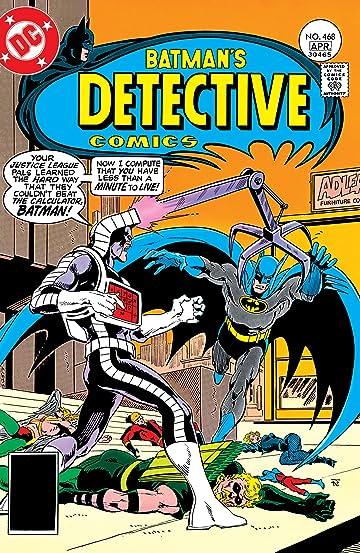 Detective Comics (1937-2011) No.468