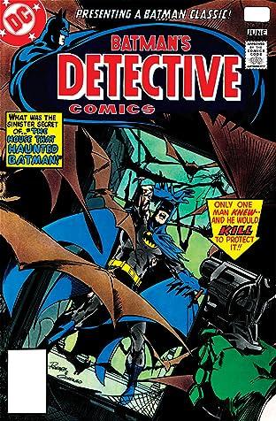 Detective Comics (1937-2011) No.477