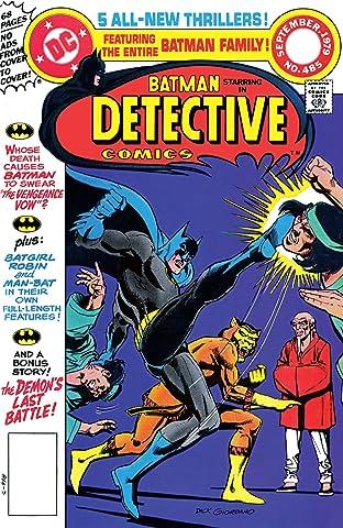 Detective Comics (1937-2011) #485