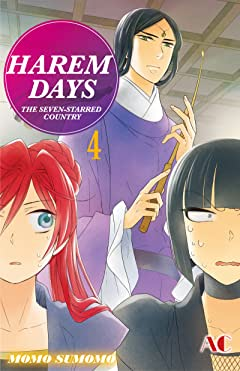 HAREM DAYS THE SEVEN-STARRED COUNTRY Tome 4
