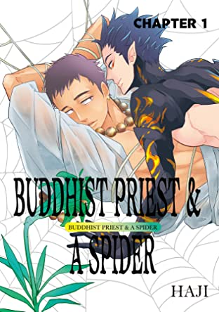 BUDDHIST PRIEST & A SPIDER (Yaoi Manga) No.1