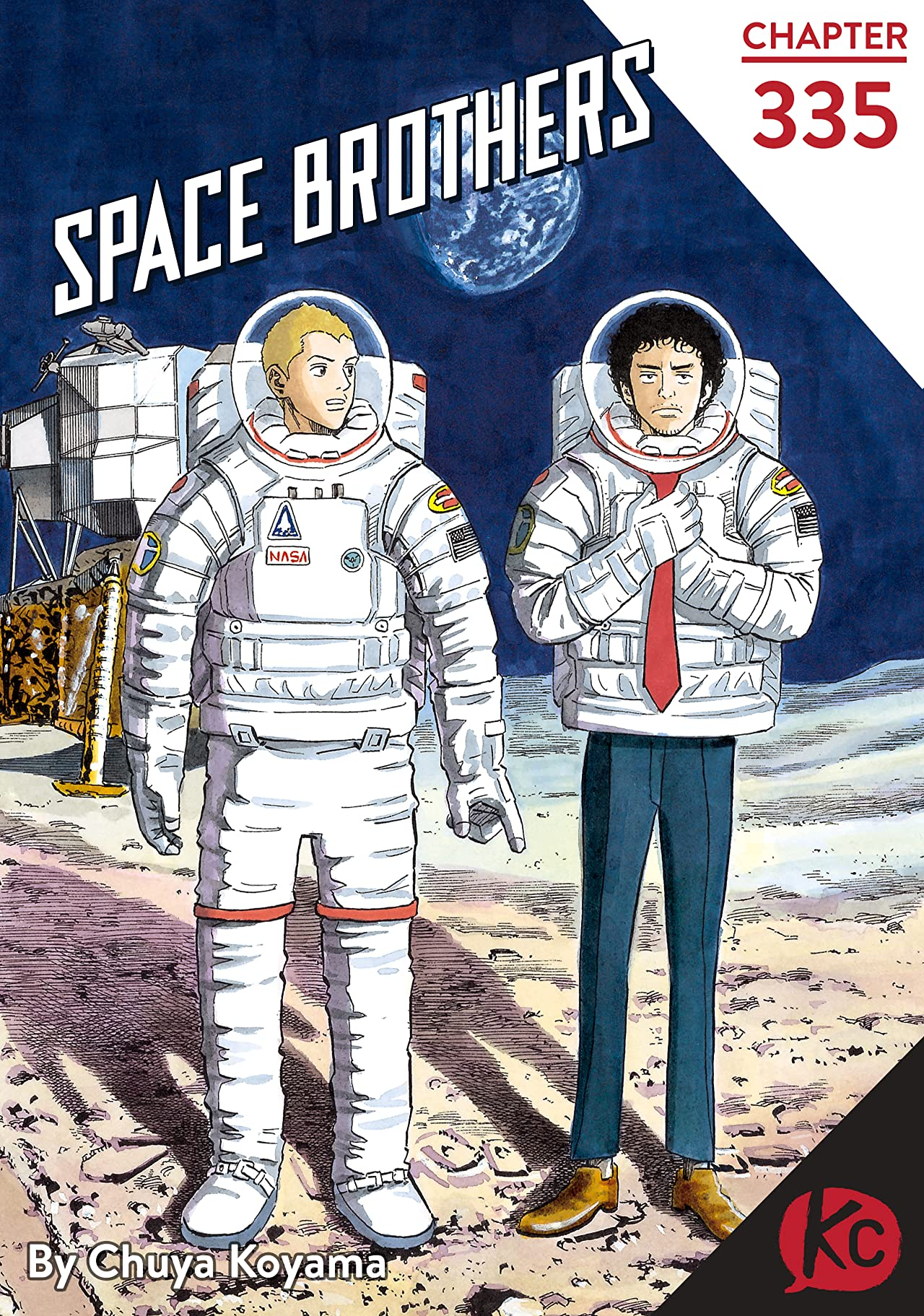 Space Brothers #335