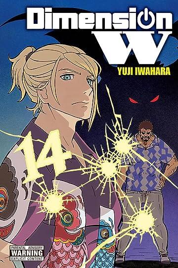 Dimension W Vol. 14