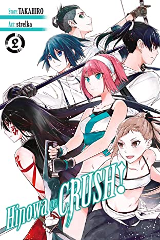 Hinowa ga CRUSH! Vol. 2