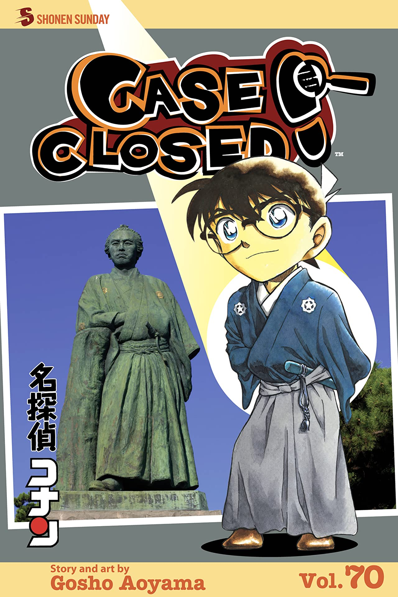 Case Closed Tome 70: You're History