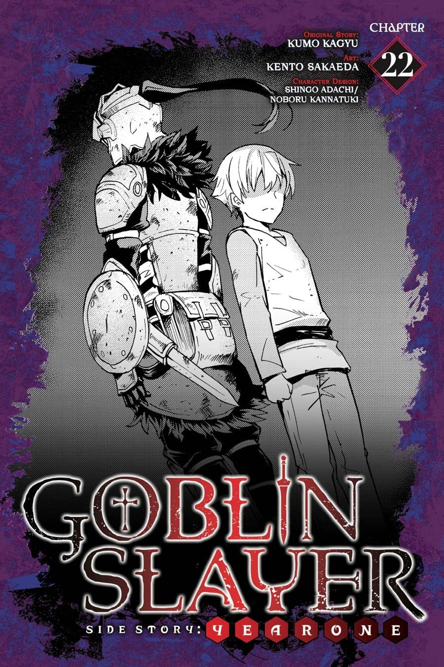 Goblin Slayer Side Story: Year One #22