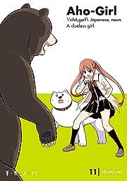 Aho-Girl: A Clueless Girl Vol. 11