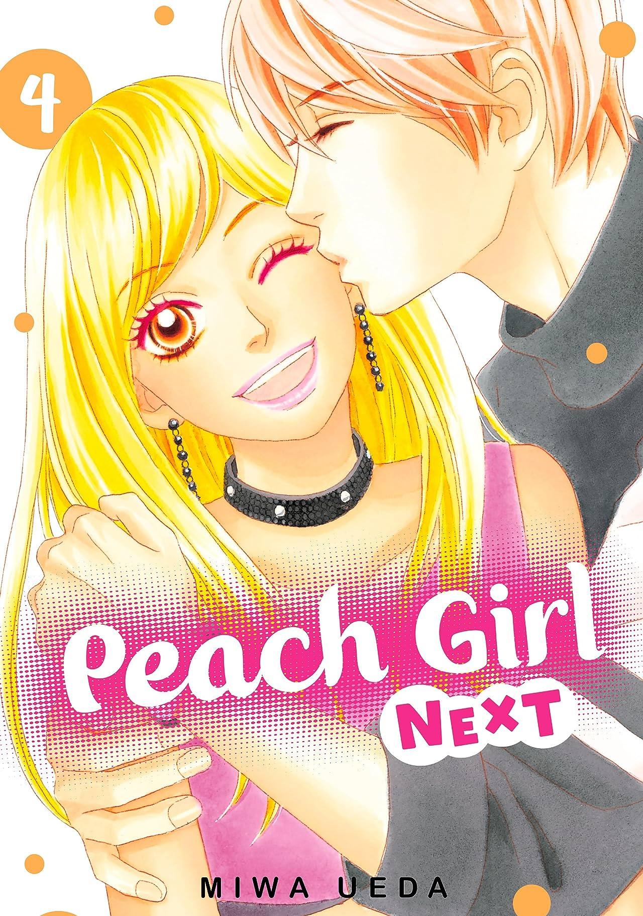 Peach Girl NEXT Vol. 4