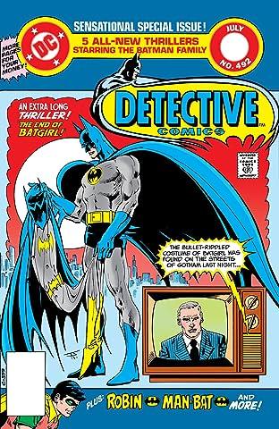 Detective Comics (1937-2011) #492