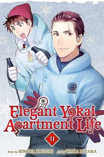 Elegant Yokai Apartment Life Tome 11