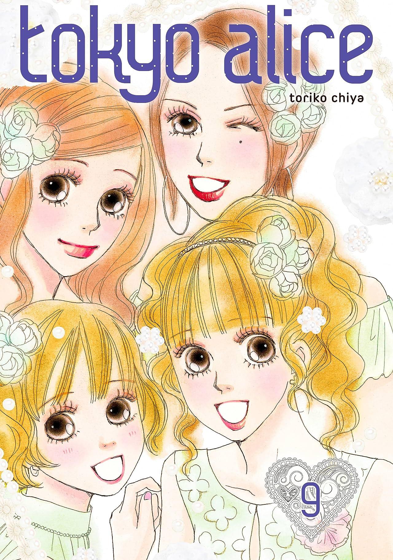 Tokyo Alice Vol. 9