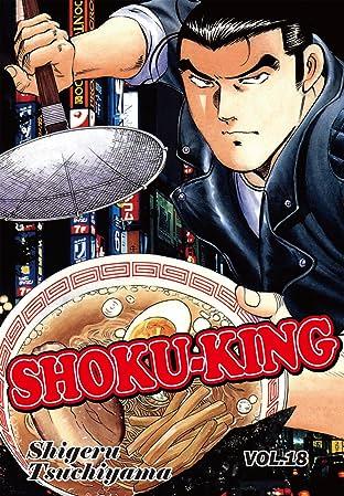 SHOKU-KING Tome 18