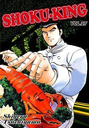 SHOKU-KING Tome 17