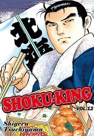 SHOKU-KING Tome 12