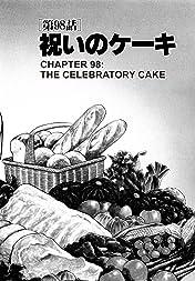 SHOKU-KING Vol. 12