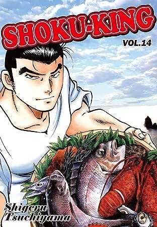 SHOKU-KING Tome 14
