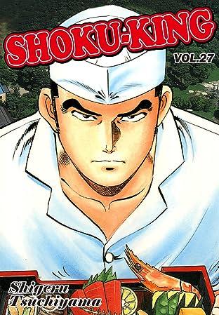 SHOKU-KING Vol. 27