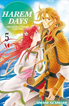 HAREM DAYS THE SEVEN-STARRED COUNTRY Vol. 5