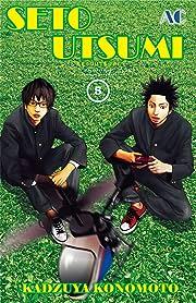 SETO UTSUMI Vol. 5