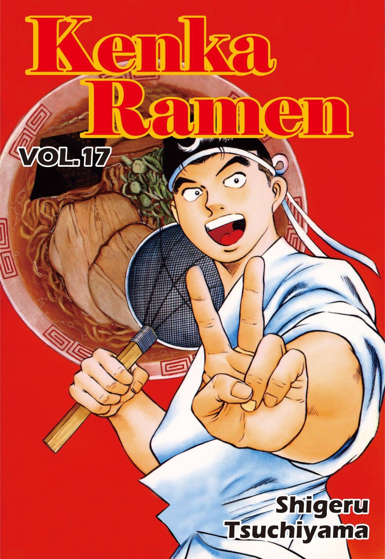 KENKA RAMEN Vol. 17