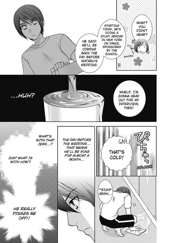 I Hate That I Love You (Yaoi Manga) Vol. 2
