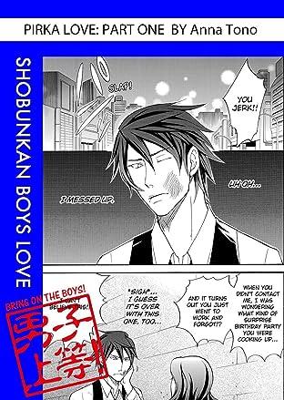 Pirka Love (Yaoi Manga) Vol. 1