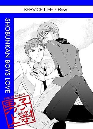 Service Life (Yaoi Manga) Vol. 1