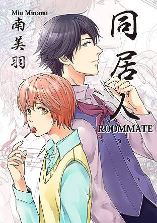 Roommate (Yaoi Manga) Vol. 1