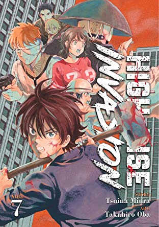 High-Rise Invasion Vol. 7