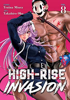High-Rise Invasion Vol. 8
