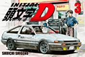 Initial D (comiXology Originals) Vol. 3