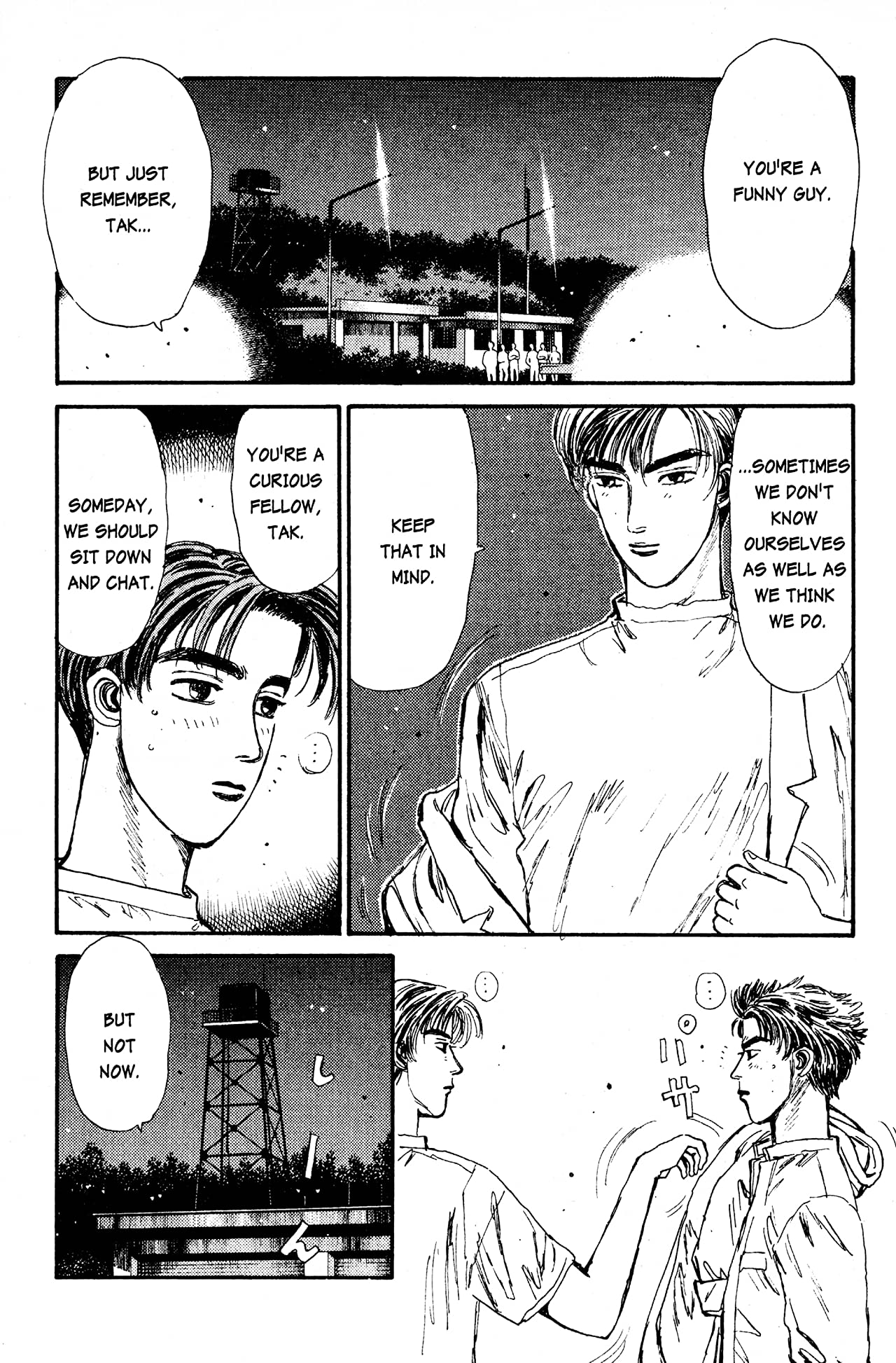 Initial D (comiXology Originals) Vol. 5