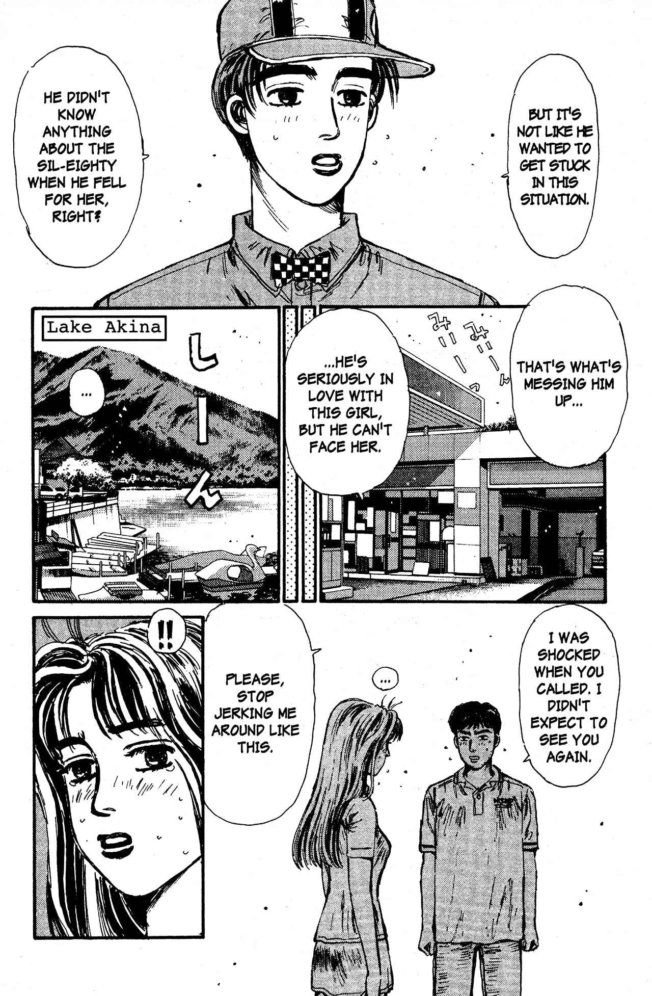 Initial D (comiXology Originals) Vol. 6