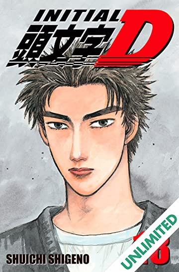 Initial D (comiXology Originals) Vol. 18