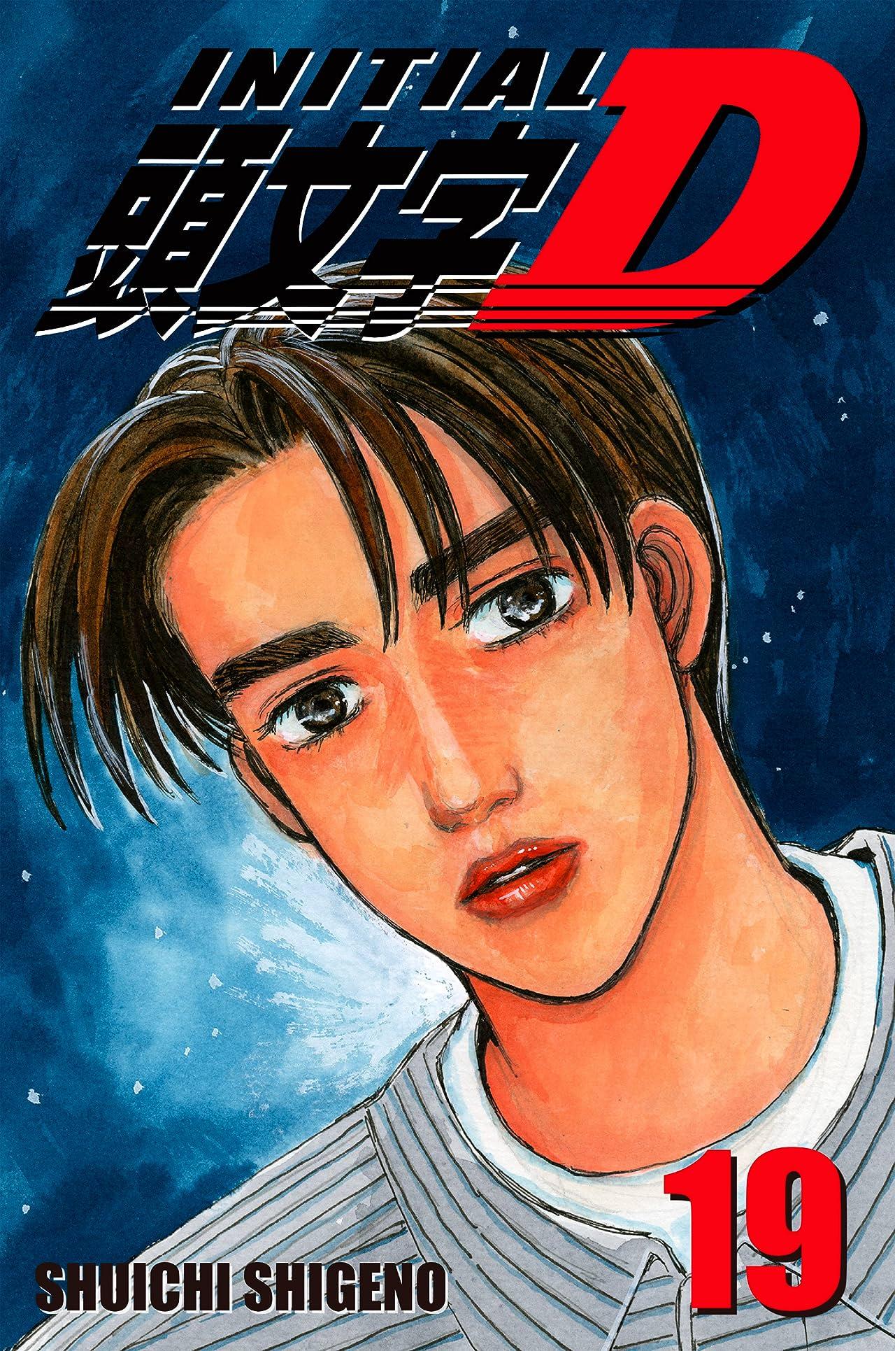 Initial D (comiXology Originals) Vol. 19