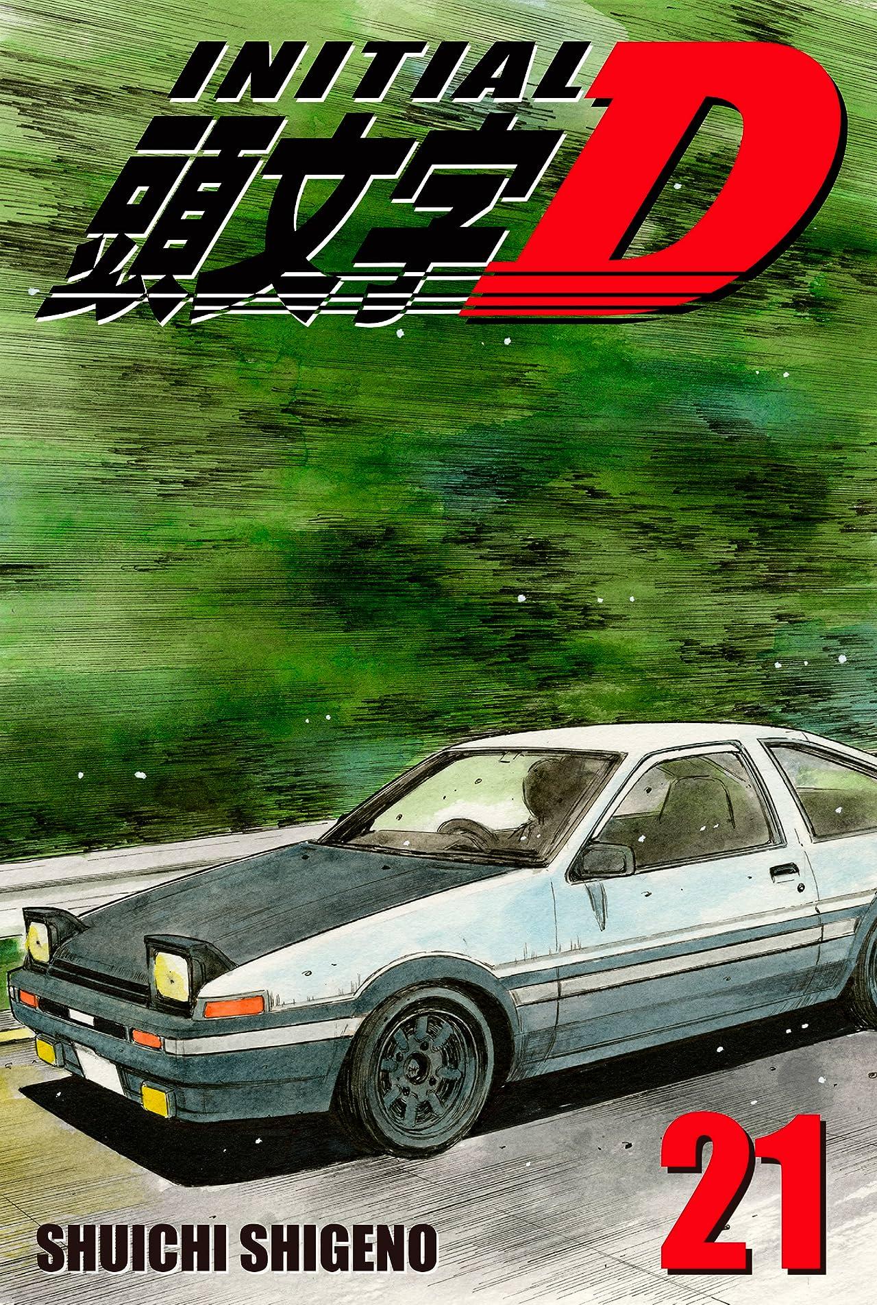 Initial D (comiXology Originals) Vol. 21