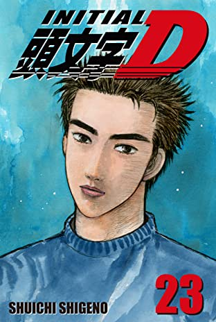 Initial D (comiXology Originals) Vol. 23