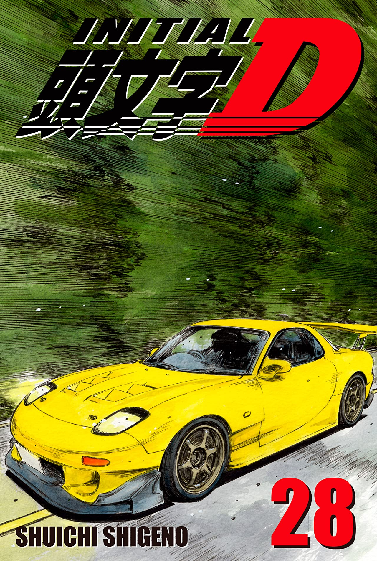 Initial D (comiXology Originals) Vol. 28