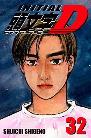 Initial D (comiXology Originals) Vol. 32