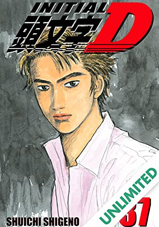 Initial D (comiXology Originals) Vol. 37