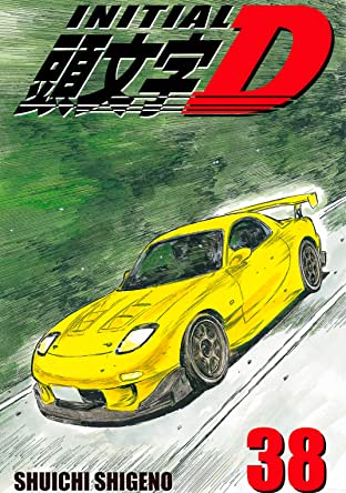 Initial D (comiXology Originals) Vol. 38