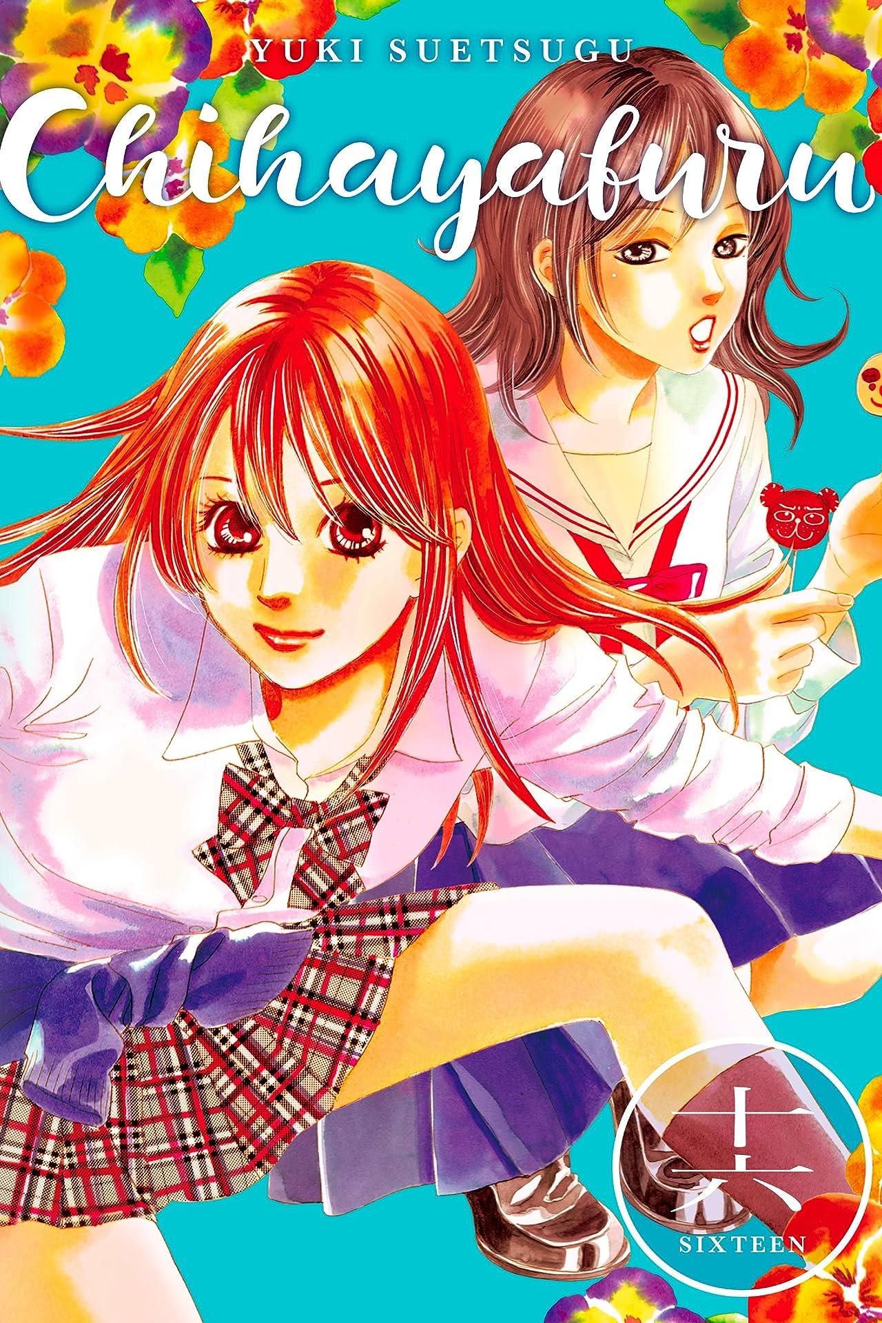 Chihayafuru Tome 16