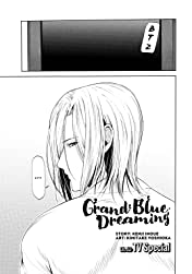 Grand Blue Dreaming No.52