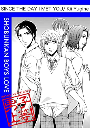 Since The Day I Met You (Yaoi Manga) Vol. 1