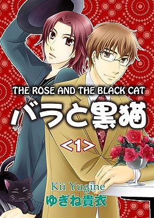 The Rose and The Black Cat (Yaoi Manga) Vol. 1