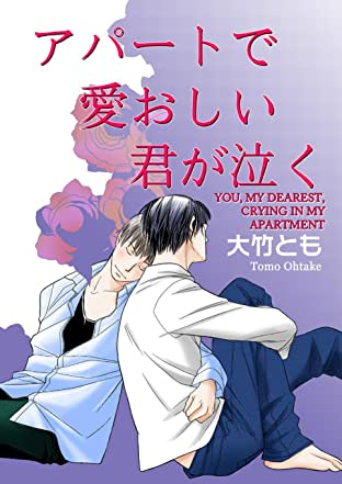 You, My Dearest Crying In My Apartment (Yaoi Manga) Vol. 1