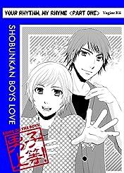 Your Rhythm, My Rhyme (Yaoi Manga) Vol. 1