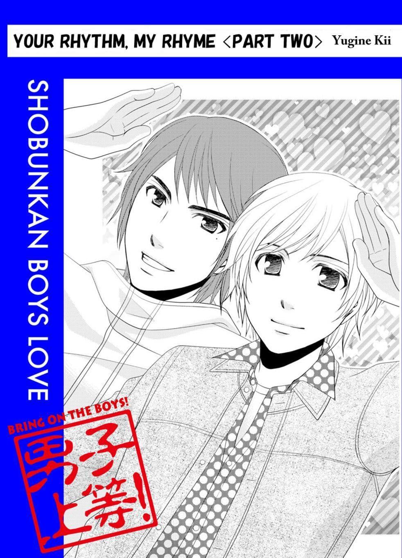 Your Rhythm, My Rhyme (Yaoi Manga) Vol. 2