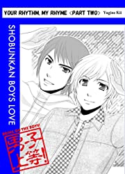 Your Rhythm, My Rhyme (Yaoi Manga) Vol. 2